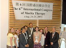 第6回国際森田療法学会