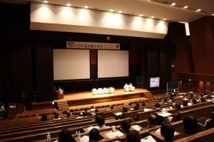 第36回日本森田療法学会