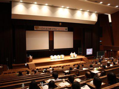 第36回日本森田療法学会が開催されました