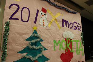 森田療法センター2018年クリスマス会
