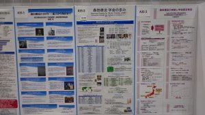 第115回日本精神神経学会学術総会