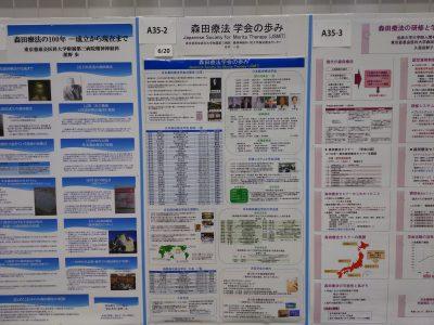 第115回日本精神神経学会学術総会に参加しました