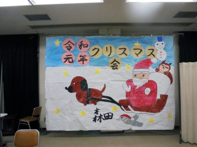 12月4日水曜日 クリスマス会が開かれました!