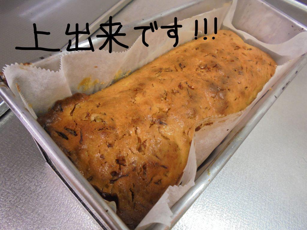 夏みかんのパウンドケーキ